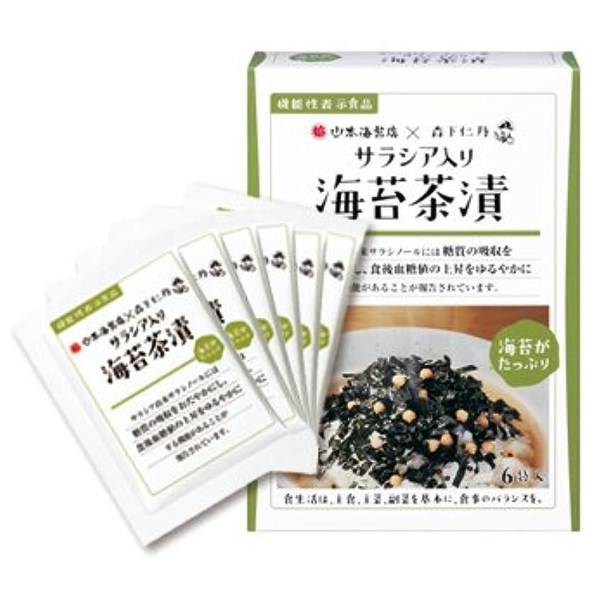 ドレイン書き込み表示海苔茶漬 サラシア入り 1箱(6袋入) [機能性表示食品]