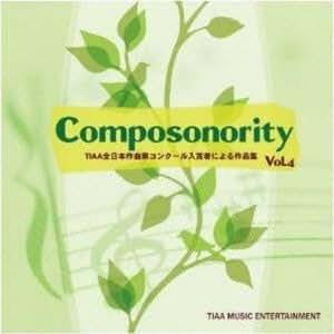 Composonority TIAA全日本作曲家コンクール入賞者による作品集vol.4