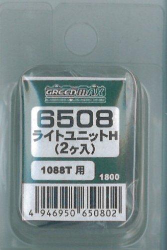 Nゲージ 6508 ライトユニット H