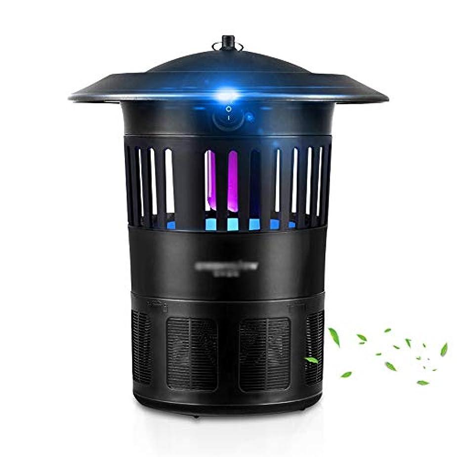 混合銛本当のことを言うとWJ 蚊ランプ 蚊キラー、光触媒蚊忌避サイレントトラッププラグインアンチエスケープ蚊トラップ蚊トラップ、寝室、研究、洗濯などに適しています。サイズ:26x30cm 虫よけ
