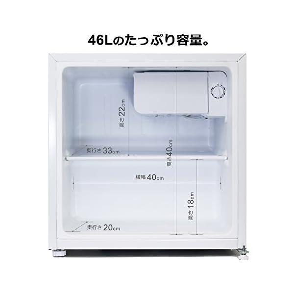 エスキュービズム 1ドア冷蔵庫 WR-1046...の紹介画像3