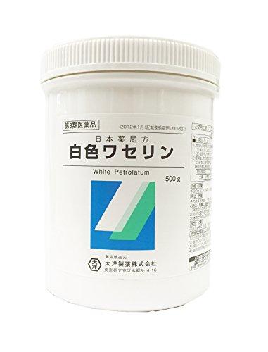 【第3類医薬品】白色ワセリン 500g -