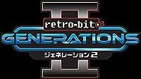 ジェネレーション2 Retro-bit GENERATIONS2