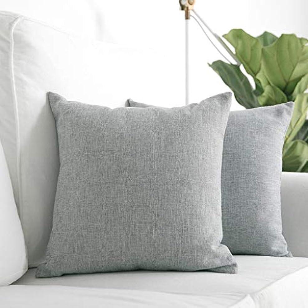 練習した汚染同意するSGLI クッションバックソファークッション腰椎枕綿無地スクエアバックレストサイズ:45CM×45CM (Color : A)