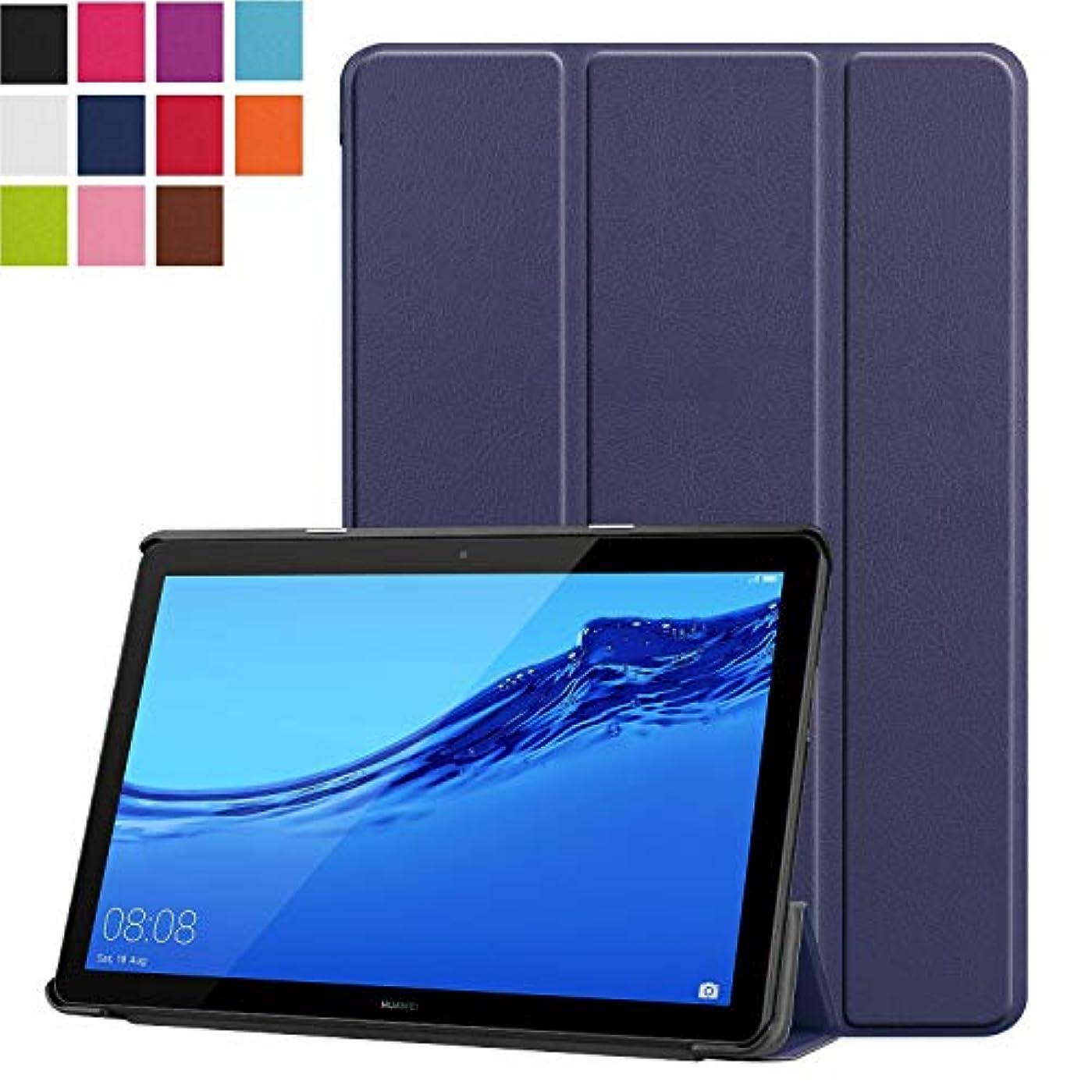 着実に蒸発する薬局Huawei Mediapad T5 10 ケース LeTrade Huawei 10.1 インチ Mediapad T5 10 タブレット スタンド 機能付き 三つ折 高級PUレザー 超薄型最軽量 傷つけ防止 保護ケース カバー ネービーブルー