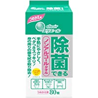 エリエール ウェットティッシュ 除菌 ノンアルコールタイプ ボトル つめかえ用 80枚 除菌できるノンアルコールタオル