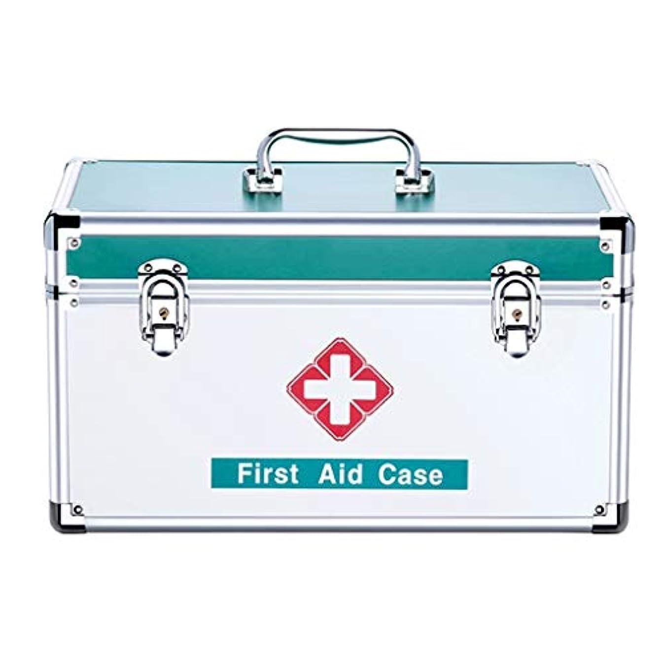 火星水分命令薬箱アルミ合金家庭用薬箱薬外来救急医療箱収納ボックス (色 : シルバー しるば゜, サイズ さいず : L35CM)
