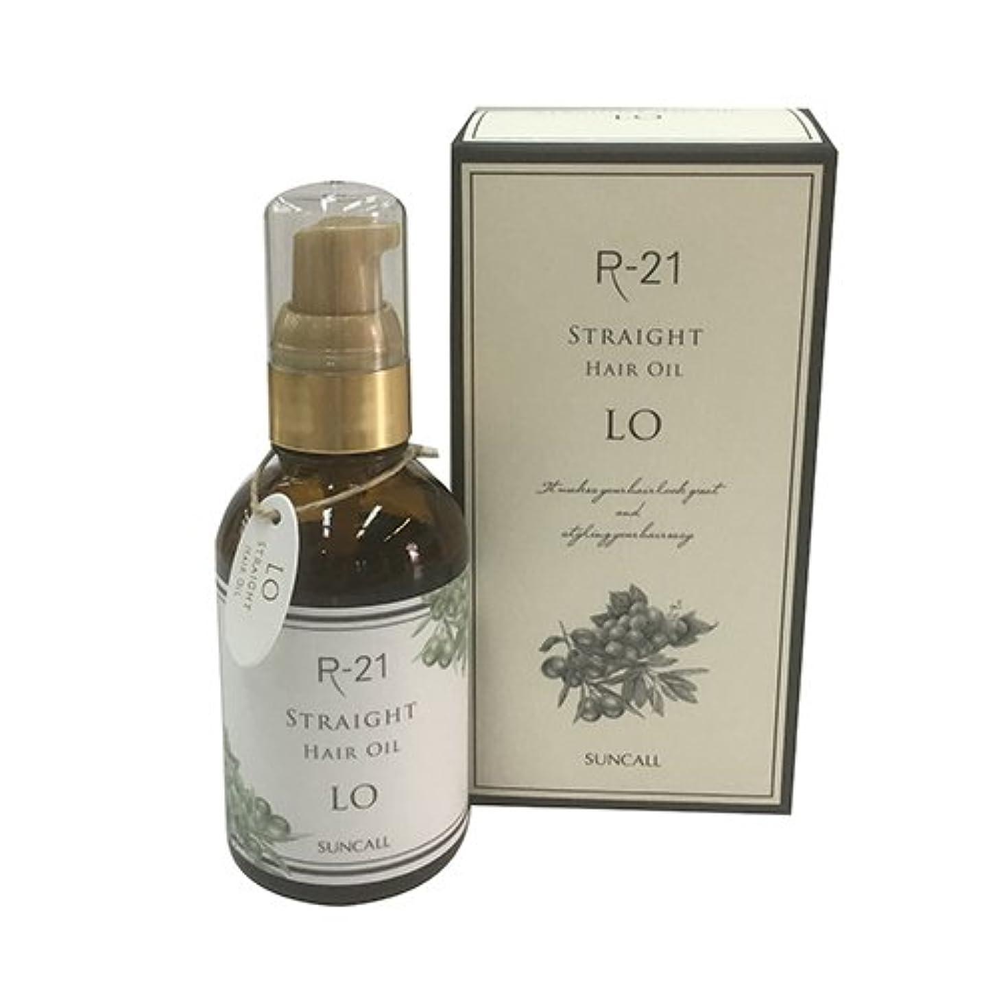 眠る増強ふけるサンコール R-21 ストレート ヘアオイル LO 60ml
