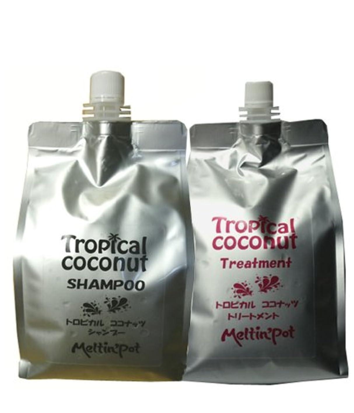 事実上メールを書く変動するトロピカルココナッツ シャンプー&トリートメント 1000ml*2  Tropical coconut shampoo&treatment