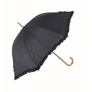 アテイン 晴雨兼用傘 エンボスフリル 黒 6376