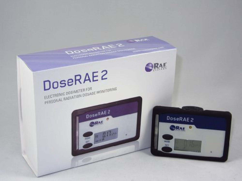 ガイガーカウンター 米国DoseRAE2 PRM1200 高性能放射線測定器 【日本語説明書?1年間保証】