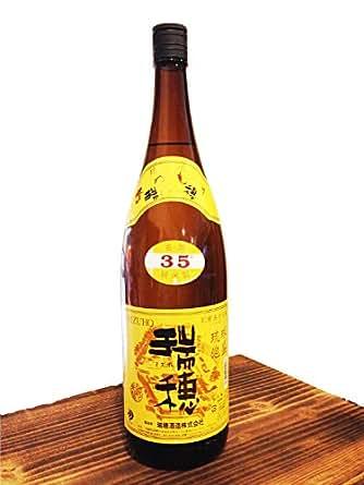 瑞穂 泡盛 1800ml 35度 琉球泡盛 古酒