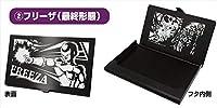 ドラゴンボールZ フリーザ (最終形態) メタルカードケース 2
