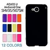 SHV35 AQUOS U / Y!mobile Android One 507SH 黒 シリコン ケース カバー SHV35ケース SHV35カバー 507shケース 507shカバー アクオスケース アクオスカバー AQUOSU アクオス アクオスU ソフトケース ブラック blacksiri