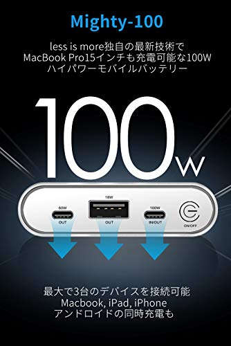 EarthShip『LessismoreMighty100』