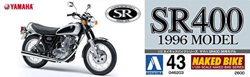 1/12 ネイキッドバイク No.43 ヤマハ SR400 96年モデル