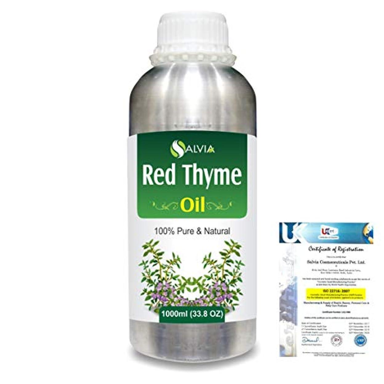 以下キャリア予算Red Thyme (Thymus Vulgaris) 100% Pure Natural Oil 1000ml/33.8fl.oz.