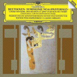 ベートーヴェン:交響曲第6番「田園」、カンタータ「海上の凪と成功した航海」、合唱幻想曲