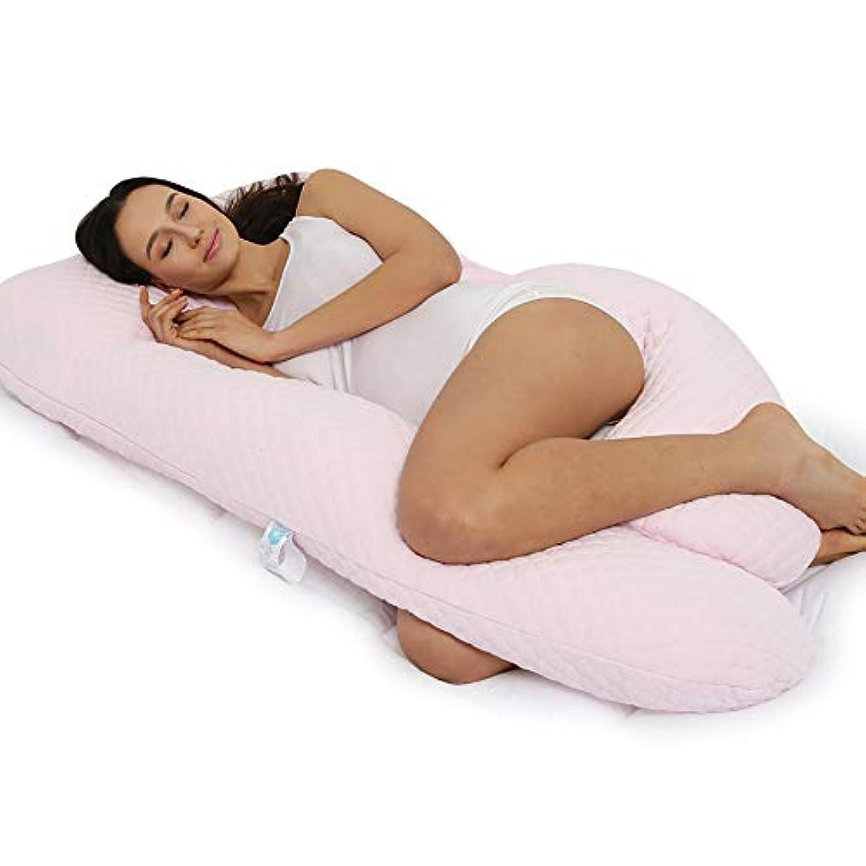 移民拷問ラブ多機能妊娠女性枕、U字型フルボディ枕マタニティサポート取り外し可能な拡張、サポートバック、ヒップ、脚、腹妊婦,ピンク