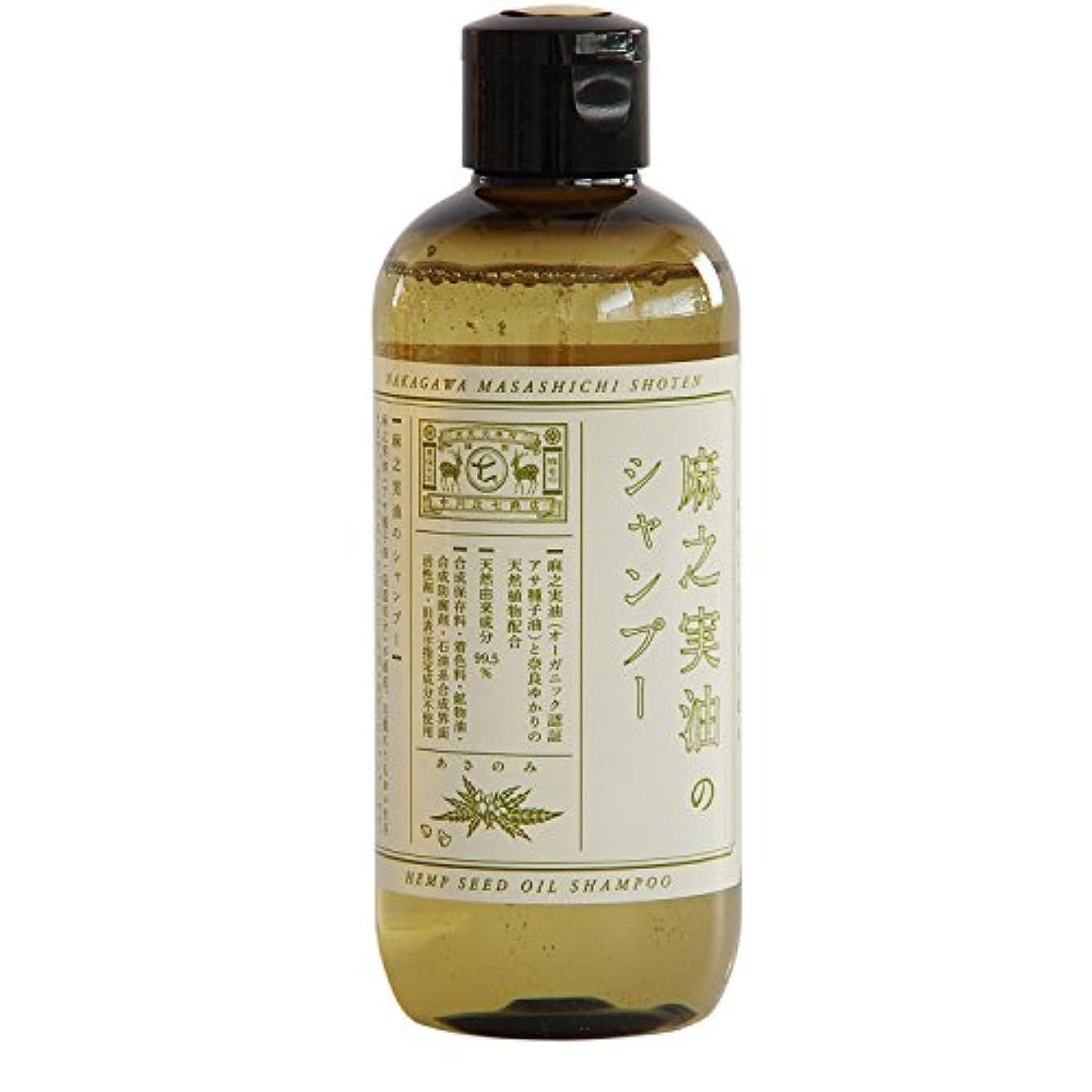 浴室ちっちゃい西中川政七商店 麻之実油のシャンプー 250ml
