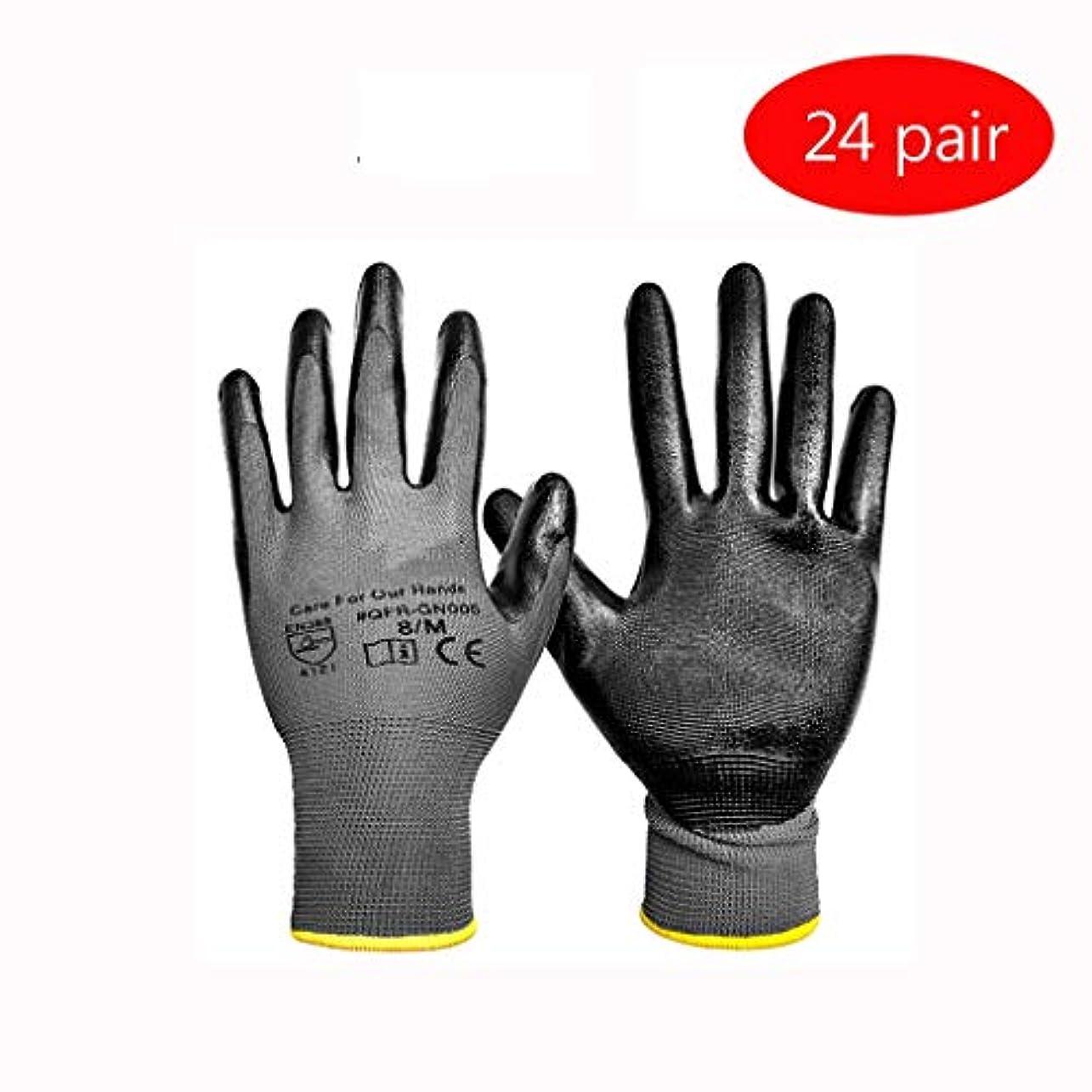 修正する魅了する続けるLIUXIN プラスチック手袋/丁ハオは、手のひらの労働保護手袋/メンテナンス整備士オイルプルーフ滑り止め手袋/サイトハンドリング着用手袋/ -24を塗装 ゴム手袋 (サイズ さいず : Xl xl)