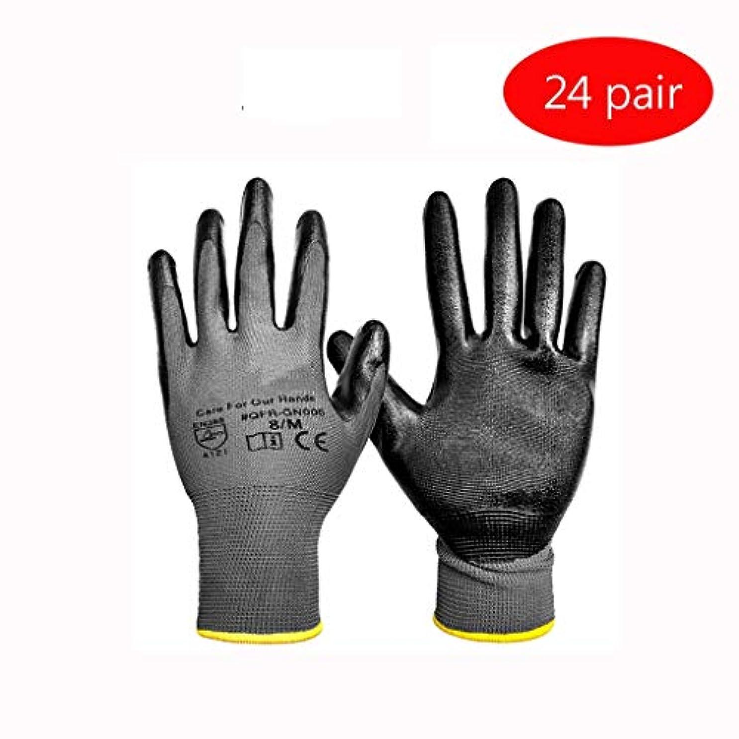 事前ウルル保有者LIUXIN プラスチック手袋/丁ハオは、手のひらの労働保護手袋/メンテナンス整備士オイルプルーフ滑り止め手袋/サイトハンドリング着用手袋/ -24を塗装 ゴム手袋 (サイズ さいず : Xl xl)