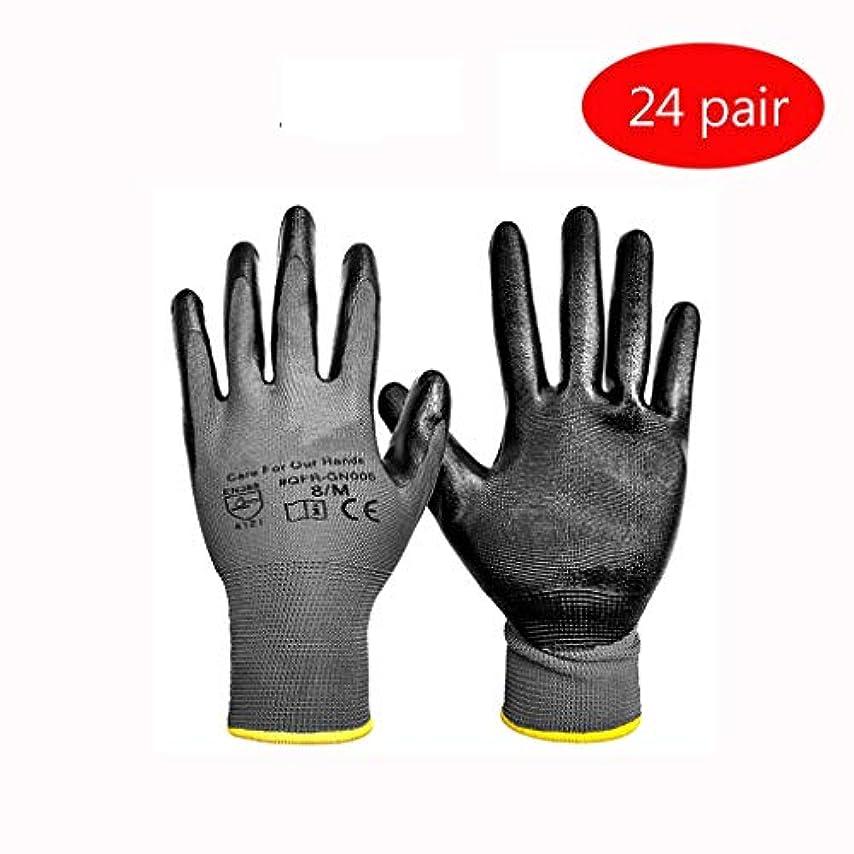 エンターテインメントぜいたく闘争LIUXIN プラスチック手袋/丁ハオは、手のひらの労働保護手袋/メンテナンス整備士オイルプルーフ滑り止め手袋/サイトハンドリング着用手袋/ -24を塗装 ゴム手袋 (サイズ さいず : Xl xl)