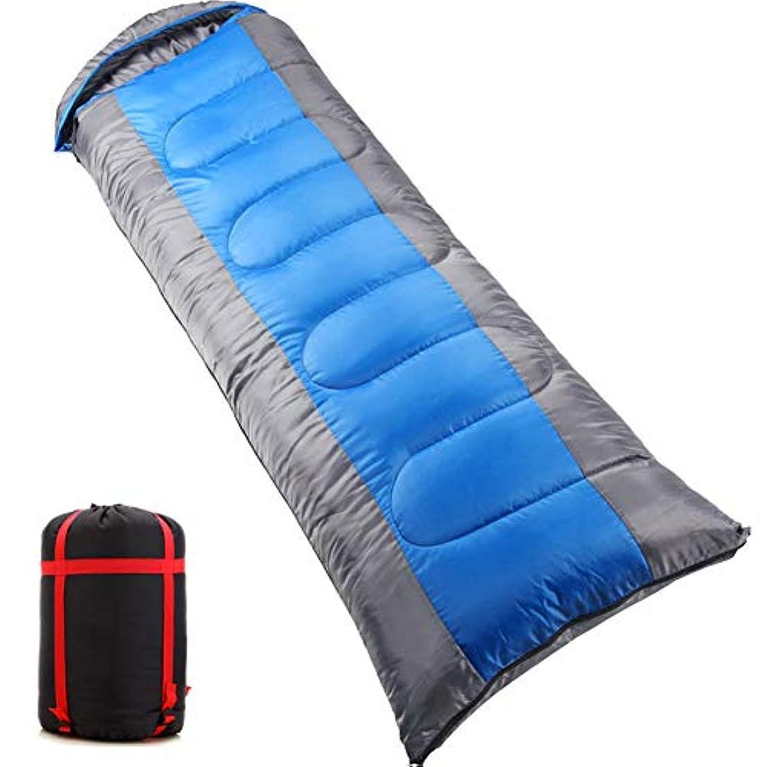 キャンドル第安全キャンプ用寝袋、 軽量で圧縮バッグ付き防水バッグ 屋外の秋と冬の厚い大人のランチブレイク寝袋
