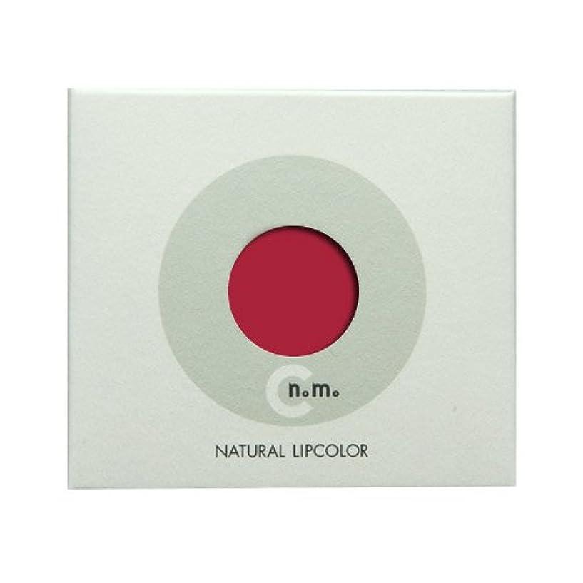 くまポット正規化CRECOS(クレコス) ナチュラルリップカラーC No103やまぶき