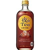 紅茶のお酒 夜のティー [ リキュール 500ml ]