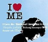 I LOVE ME [SHM-CD]