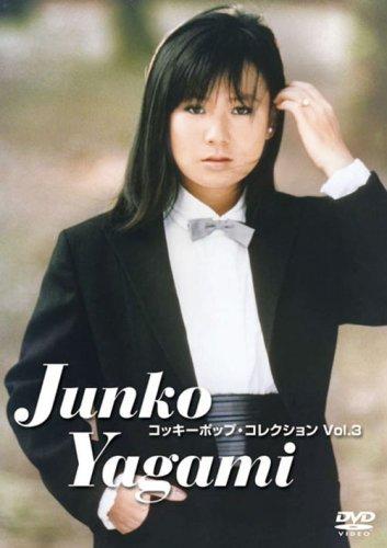 コッキーポップ・コレクション Vol.3 [DVD]