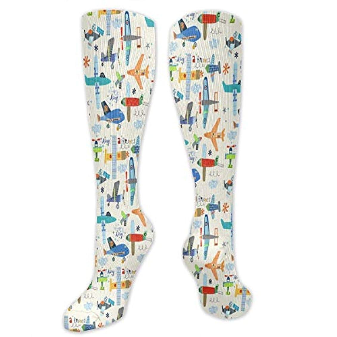 オーブン学士その結果靴下,ストッキング,野生のジョーカー,実際,秋の本質,冬必須,サマーウェア&RBXAA Flying Airplane Patterns Socks Women's Winter Cotton Long Tube Socks...