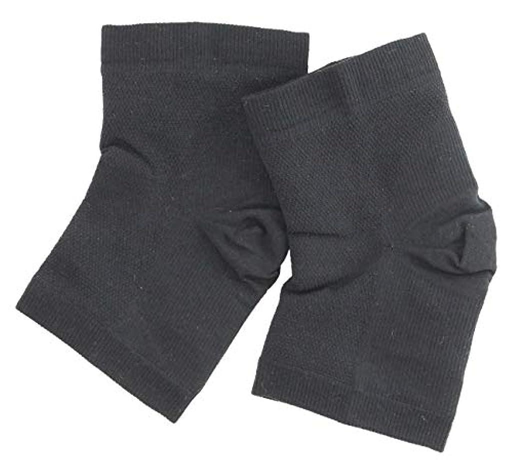 健康的ハードウェア近傍温むすび かかとケア靴下 【足うら美人潤いサポーター  フリー(男女兼用) クロ】 ひび割れ ケア