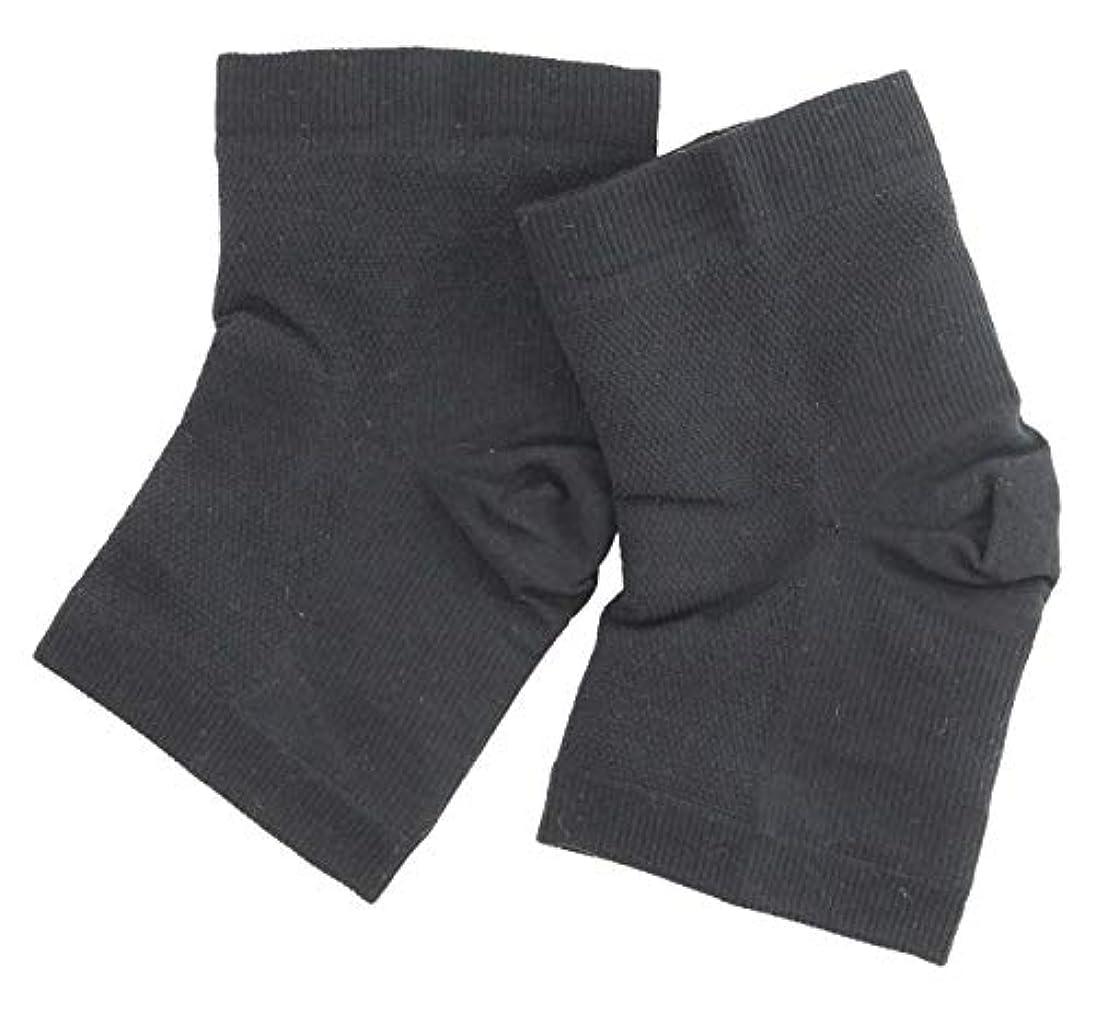 防ぐ終了しました手を差し伸べる温むすび かかとケア靴下 【足うら美人潤いサポーター  フリー(男女兼用) クロ】 ひび割れ ケア