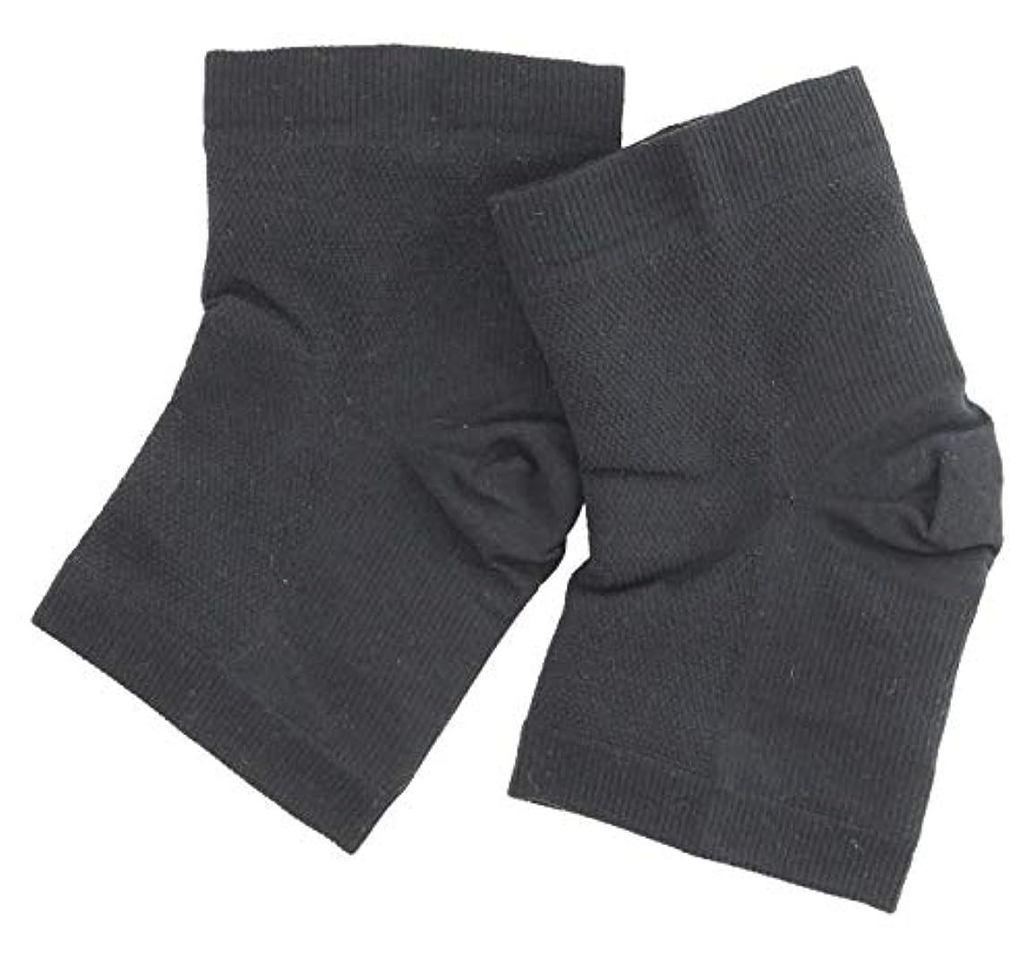 フィードバックブローホール失望させる温むすび かかとケア靴下 【足うら美人潤いサポーター  フリー(男女兼用) クロ】 ひび割れ ケア