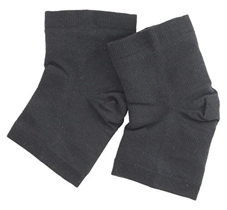 明らかにするグリップの面では温むすび かかとケア靴下 【足うら美人潤いサポーター フリー(男女兼用) クロ】 ひび割れ ケア