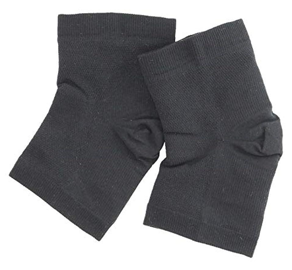 適合する整理する予見する温むすび かかとケア靴下 【足うら美人潤いサポーター  フリー(男女兼用) クロ】 ひび割れ ケア