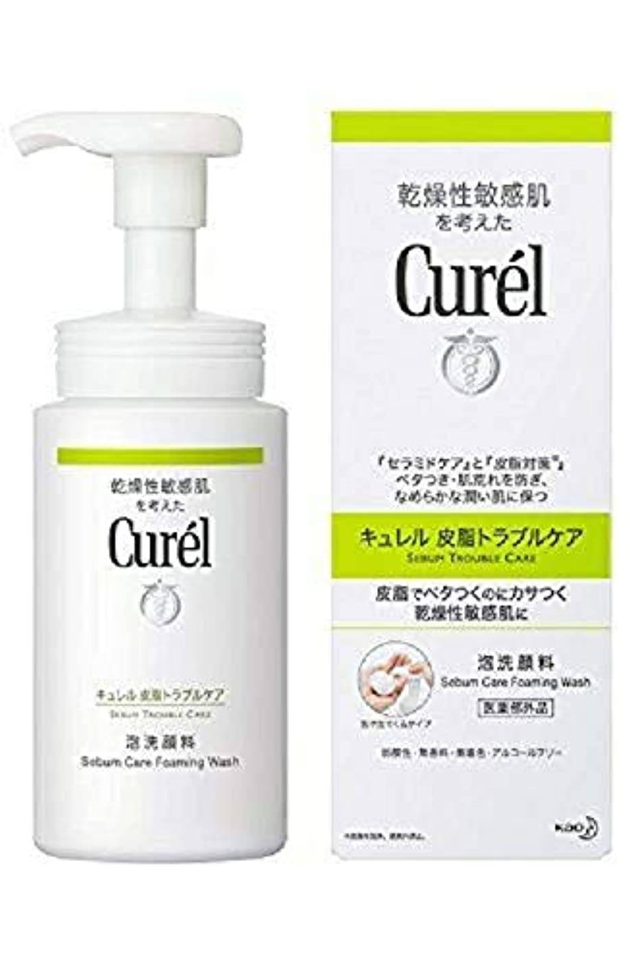 ソートバズ文字Curél キュレル皮脂皮脂トラブルケア泡風呂ゲル150ミリリットル-skinケア洗浄後にタイトではない、快適、クールマットになります。
