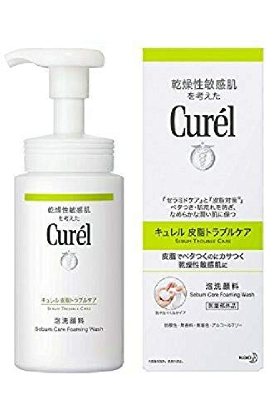 一定時代空虚Curél キュレル皮脂皮脂トラブルケア泡風呂ゲル150ミリリットル-skinケア洗浄後にタイトではない、快適、クールマットになります。