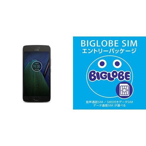 モトローラ SIM フリー スマートフォン  Moto G5 Plus 32GB ルナグレー 国内正規代理店品 AP3824AC3J4BIGLOBE SIM エントリーパッケージ ドコモ対応SIMカード データ通信/音声通話 (ナノ/マイクロ/標準SIM)[iPhone/Android] 最大 20,000円キャッシュバック EP-1
