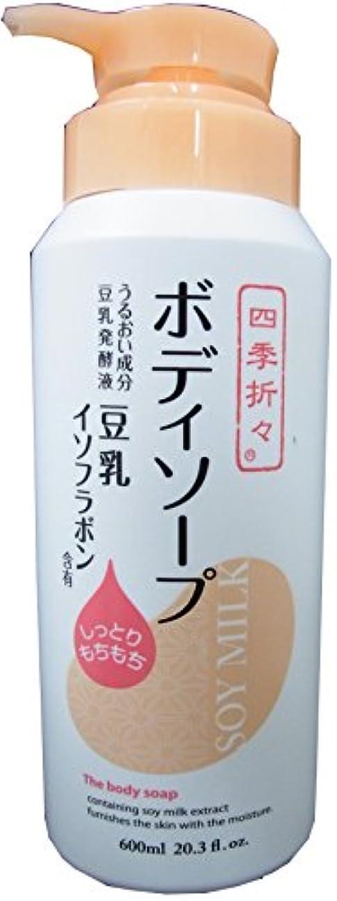 悪性の半導体食事四季折々 豆乳イソフラボンボディソープ