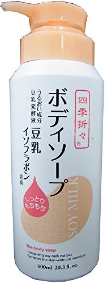 ぬれたバウンドトランスペアレント四季折々 豆乳イソフラボンボディソープ