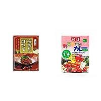 [2点セット] 飛騨牛肉みそ(200g)・天領食品 野菜だけのカレー 【甘口】 (1食分)