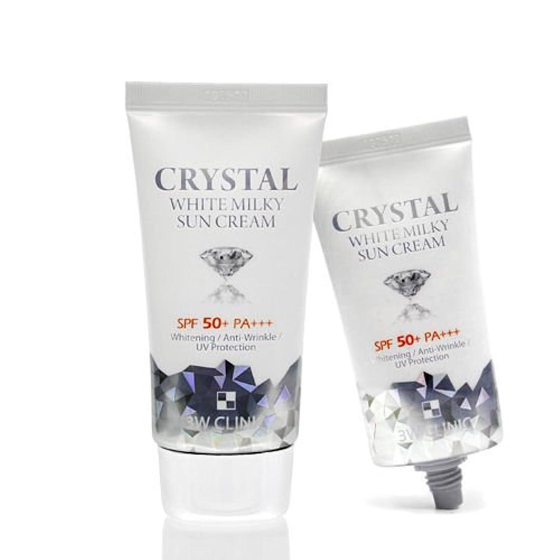輸送黒鳥3Wクリニック[韓国コスメ3w Clinic]Crystal White Milky Sun Cream クリスタルホワイトミルキー 日焼け止めクリーム50ml[並行輸入品]