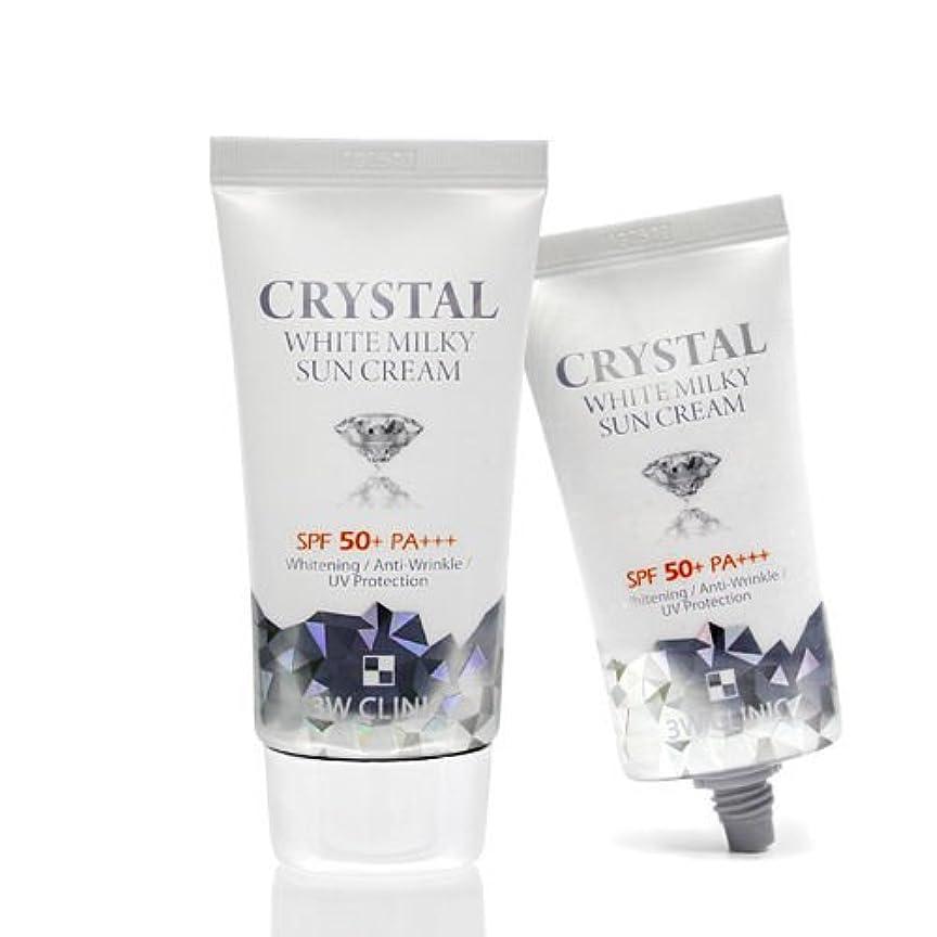 完璧興奮する注意3Wクリニック[韓国コスメ3w Clinic]Crystal White Milky Sun Cream クリスタルホワイトミルキー 日焼け止めクリーム50ml[並行輸入品]