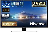 ハイセンス 32V型 ハイビジョン液晶テレビ - IPSパネル/外付けHDD録画対応(裏番組録画)/メーカー3年保証 - 32E50