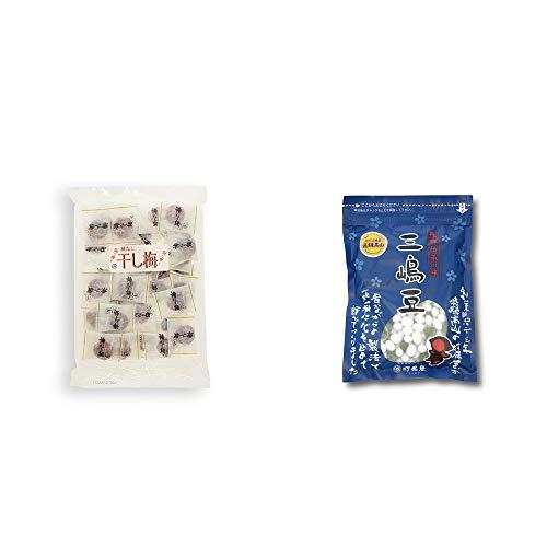 [2点セット] 種なし干し梅(160g)[個包装]・飛騨 打保屋 駄菓子 三嶋豆(150g)