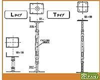 25本入 SC鋼製束(ダクロメッキ) 240~390mm 大引受タイプ Lタイプ