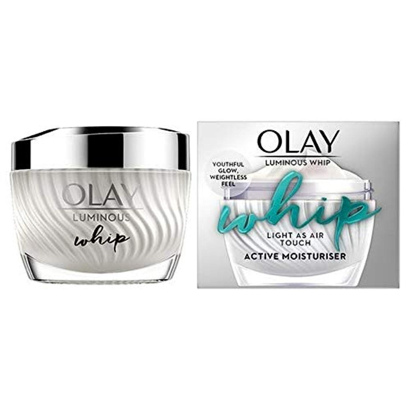 最大限イタリアの故意に[Olay ] オーレイ発光ホイップ50ミリリットル - Olay Luminous Whip 50ml [並行輸入品]
